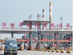深圳前海湾保税区功能,可以开展哪