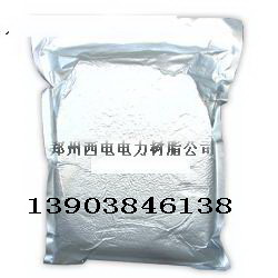 定子冷却水树脂发电机内冷水专用树脂微碱即用型树脂郑州西电