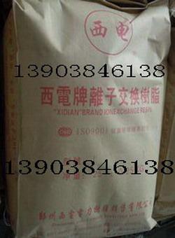 CAT600S大孔强酸催化树脂郑州西电树脂