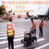 上海加热材料道路划线供应施工昆山路标线厂家靖江车道线规格