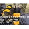 镇江橡胶减速带价格南京顺路厂家直销供应SL-XJ01路拱规格
