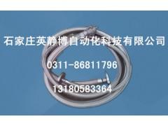 液氨专用金属管