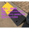 斜坡垫出厂价直销供应吴江橡胶块价格徐州安全防撞路沿坡图片
