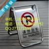 张家港不锈钢A字牌厂家吴江塑料警示标志牌批发苏州标牌价格