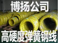 南京SWC70高碳钢丝