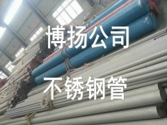 进口不锈钢条价格,304无缝不锈钢管