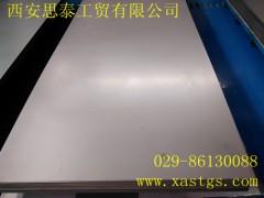 陕西TA1钛板,工业纯钛板  TA1钛板