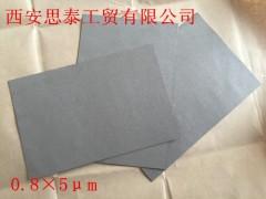 陕西多孔钛板,微孔钛板  多孔钛板