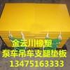 高密度耐磨型聚乙烯异形件