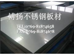 河南0cr18Ni9耐磨耐高压不锈钢板