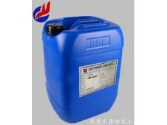 PE塑料底材喷涂附着力增强,就选源