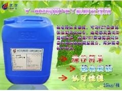 提高PET聚酯薄膜对油墨和粘胶剂的润