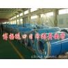 日本进口弹簧钢片SK7,高耐磨全