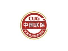 欢迎访问『马鞍山TCL空调*』专业网