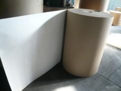 上海供应瑞典KB涂布牛卡纸120g-400g