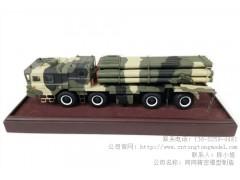 中国汽车模型生产广东火箭炮车模型