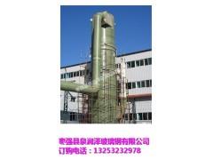 广西砖厂脱硫/砖厂脱硫塔/砖厂脱硫