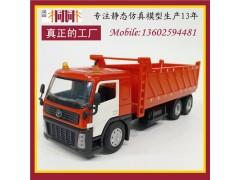 上海卡车模型卡车模型制作卡车模型