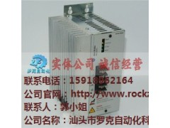 潮阳NEC伺服器维修|罗克供|惠州NEC