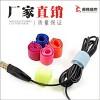 厂家供应 P型T型电源线扎带 充电器线扎带 理线扎带