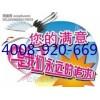 欢迎访问-福州容声冰箱官方网站