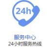 @欢迎访问》唐山科龙空调【官方网站】售后服务维修咨询电话您