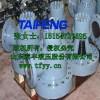 泰丰TCF型充液阀批发 /充液阀厂