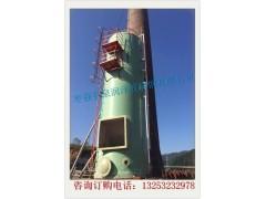 湖南湘西砖厂脱硫塔丨窑炉脱硫塔丨