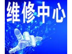 %欢迎访问%—东营松下洗衣机官方网