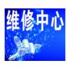欢迎访问$鞍山【红日热水器】官