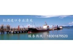调味料上海进口报关成本是多少