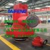 山东泰丰CF1(2)HDg160B充液阀厂
