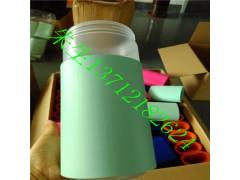 彩色NBR橡塑保温套 连底橡塑杯套