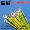 黄绿双色光伏板电线电缆,4平方光伏接地线
