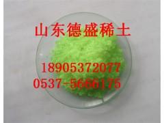 氯化铥水合物长期供应质量始终如一