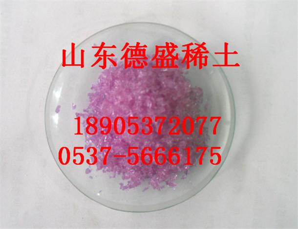 2019稀土醋酸钕大降价,醋酸钕瓶装试剂