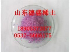 畅销产品硝酸钕使用于多种行业优质