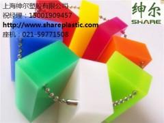 透光彩色有机玻璃板*彩色有机玻璃板