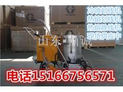 广西柳州热熔划线设备 燃气热熔划线