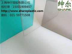 上海耐力板厂家*专业耐力板厂家*耐