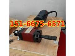 天津管子坡口机 电动坡口机价格