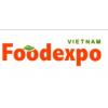 2017年越南国际食品工业展