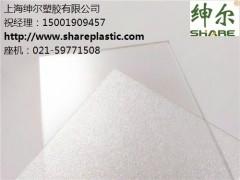 进口透明磨砂PC板*透明磨砂PC板批发
