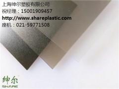磨砂PC板*透明磨砂PC板*茶色磨砂PC