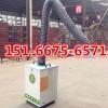 焊接烟尘净化器方便移动 过滤效