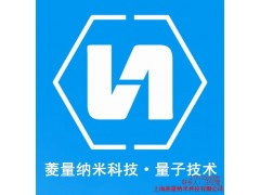 上海菱量纳米 量子植入多少钱 远程