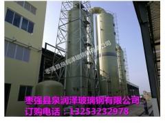 砖厂脱硫设备 轮窑脱硫塔 生产厂家