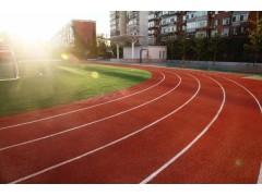 四川体育塑胶跑道建设