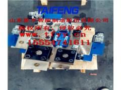 泰丰WC67Y-200CV折弯机阀组,电液阀