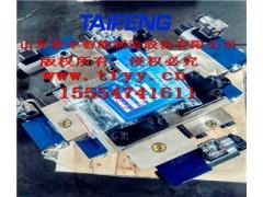 YN32-100FNBCV标准100T主缸系统